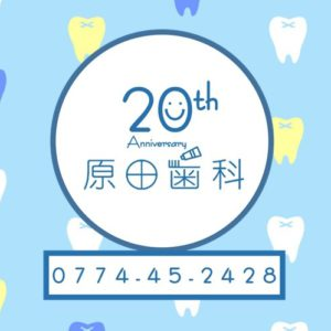 harada-dental